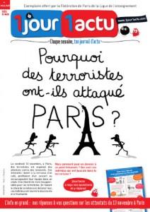 Algunas páginas web para seguir con el francés durante el verano