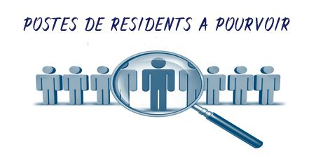 Recrutement de Résidents 2021