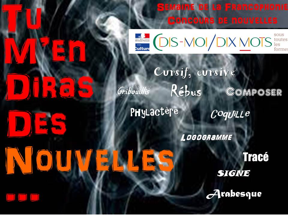 SEMAINE DE LA FRANCOPHONIE 2019 : CONCOURS DE NOUVELLES
